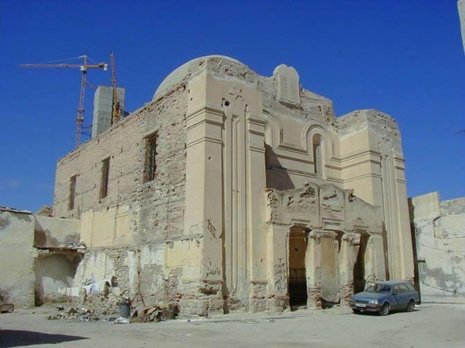 La sinagoga principale di Tripoli, oggi