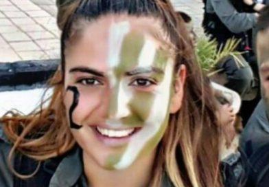 Hadas Malka, poliziotta di 23 anni, uccisa a Gerusalemme dall'odio palestinese